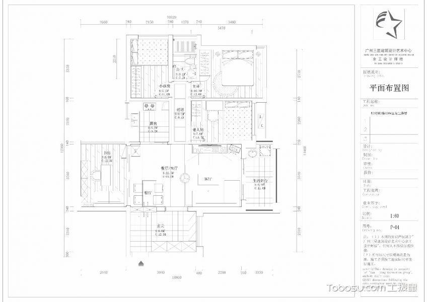 雅湖半岛120平现代三居室装修效果图