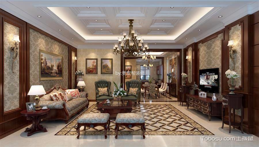 客厅红色吊顶混搭风格装修图片