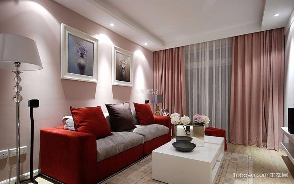 客厅白色吊顶现代风格装潢图片