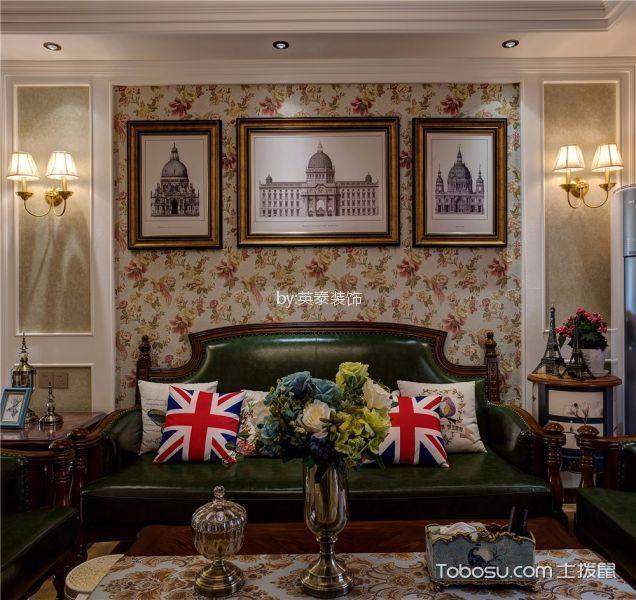 客厅米色照片墙美式风格装修设计图片