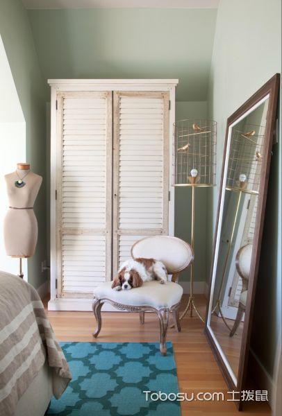 卧室白色衣柜混搭风格效果图