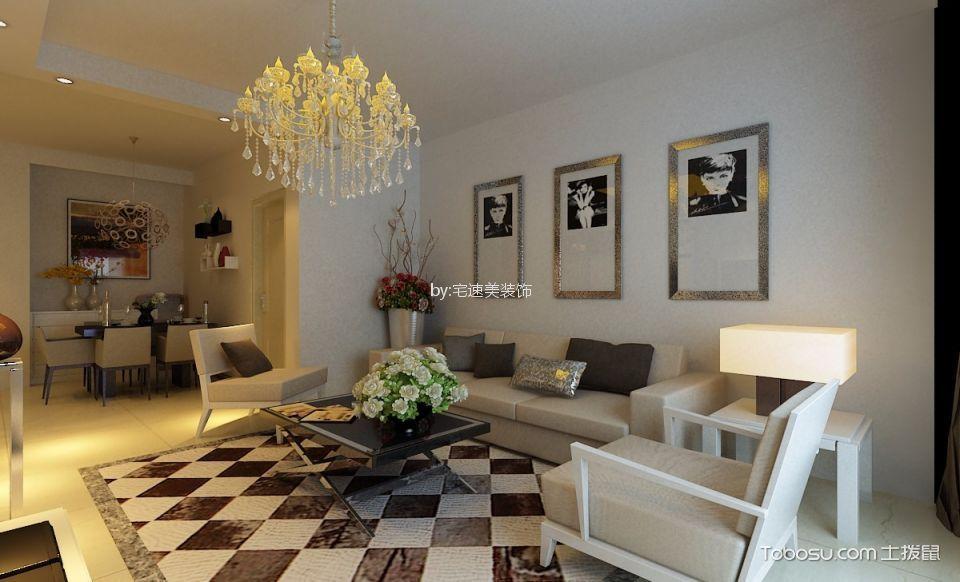 新谊城125平方现代简约风格三居室装修效果图