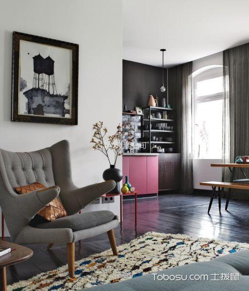 30平混搭风格公寓装修效果图