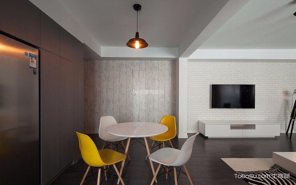 御河新村98平米 现代简约2室2厅装修效果图