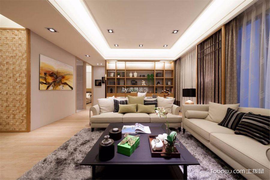 清华大溪地124平现代风格三居室装修效果图