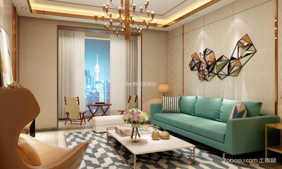 美的林城98平现代简约风格三居室装修效果图