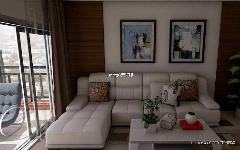 万锦城82平米现代简约风格小户型装修效果图