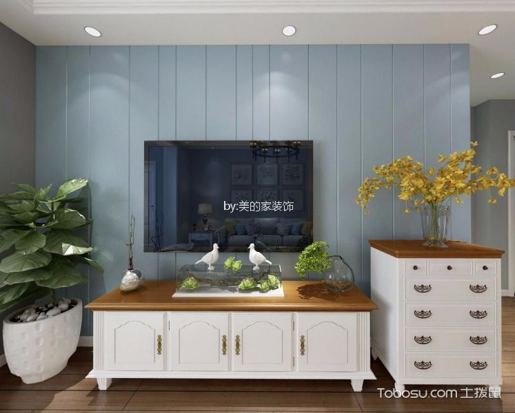 两江新宸110平现代简约风格三居室装修效果图