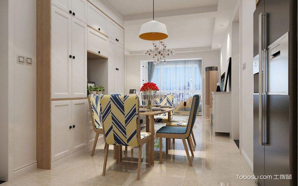 海尔学府92平三室北欧风格三居室装修效果图