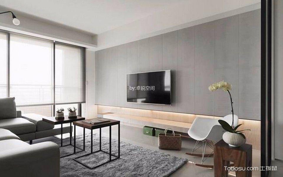 宏嘉丽园139平方米三居室现代简约效果图