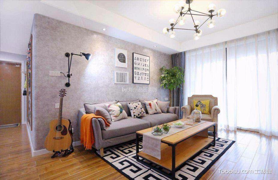 海马公园90平米三室现代简约风格装修效果图