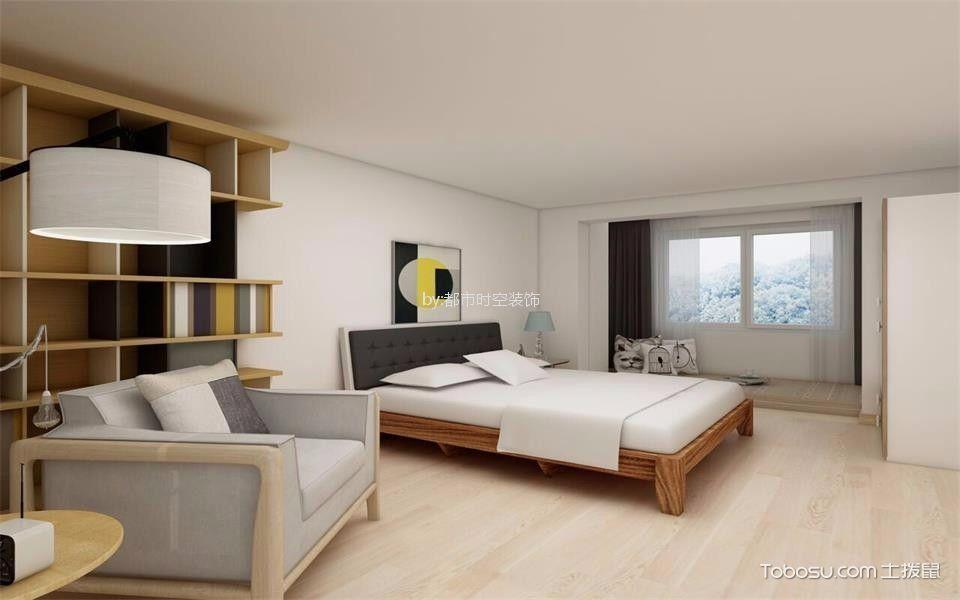 兰田传奇134平米三居室现代简约风格装修效果图