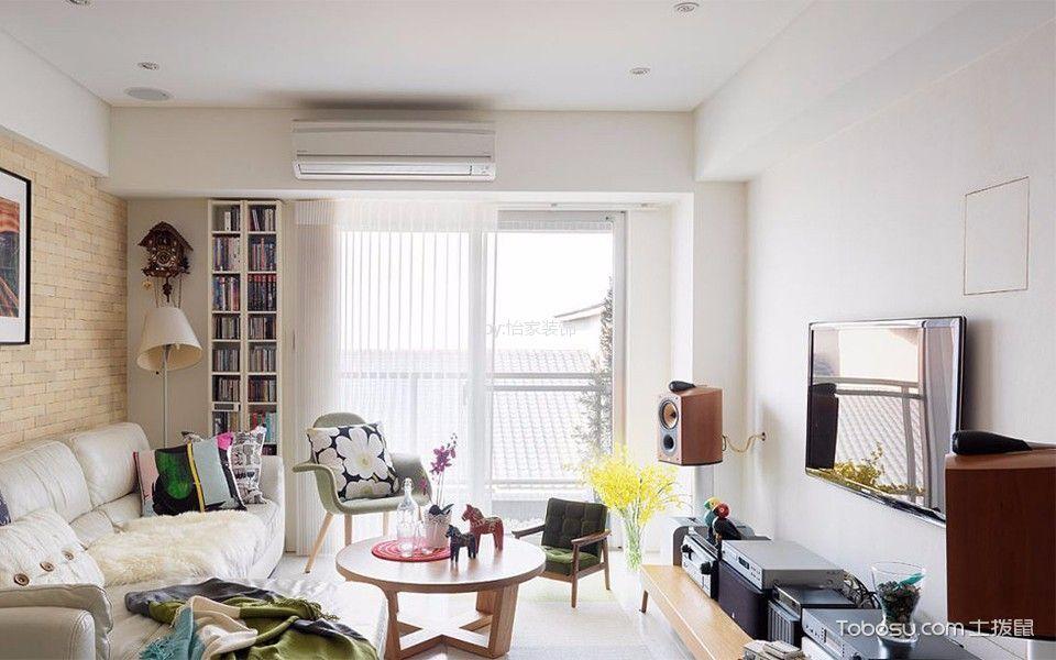 90㎡/现代简约/二居室装修设计
