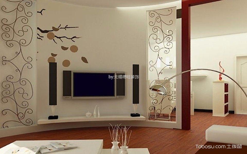 现代简约风格120平米2房2厅房子装饰效果图