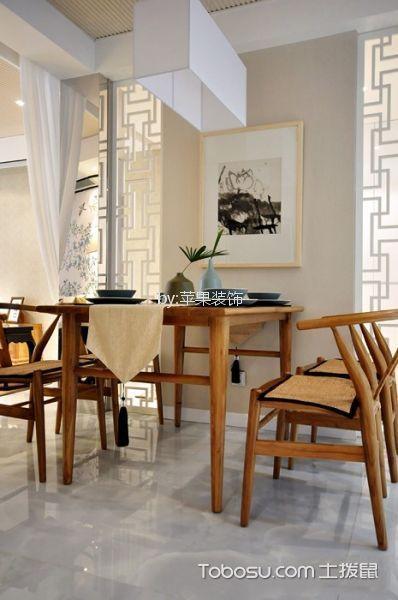 餐厅黄色餐桌中式风格装潢图片