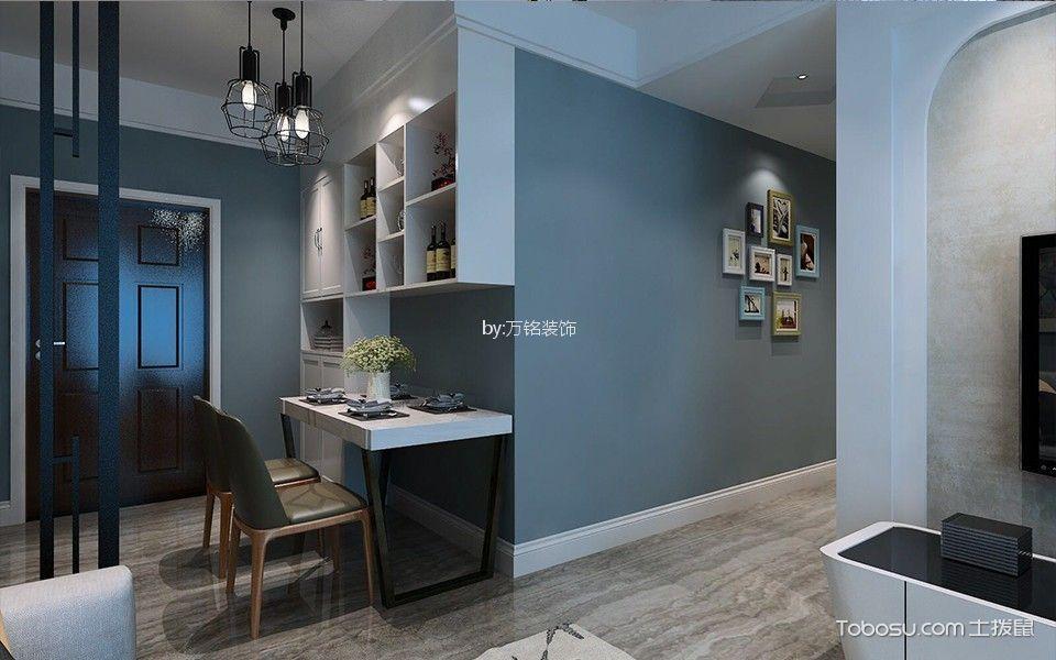 家天下北郡75平米现代简约两居室装修效果图