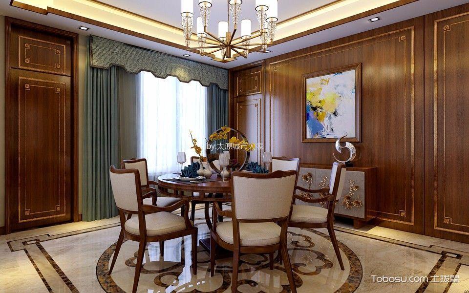 餐厅米色餐桌中式古典风格装修设计图片