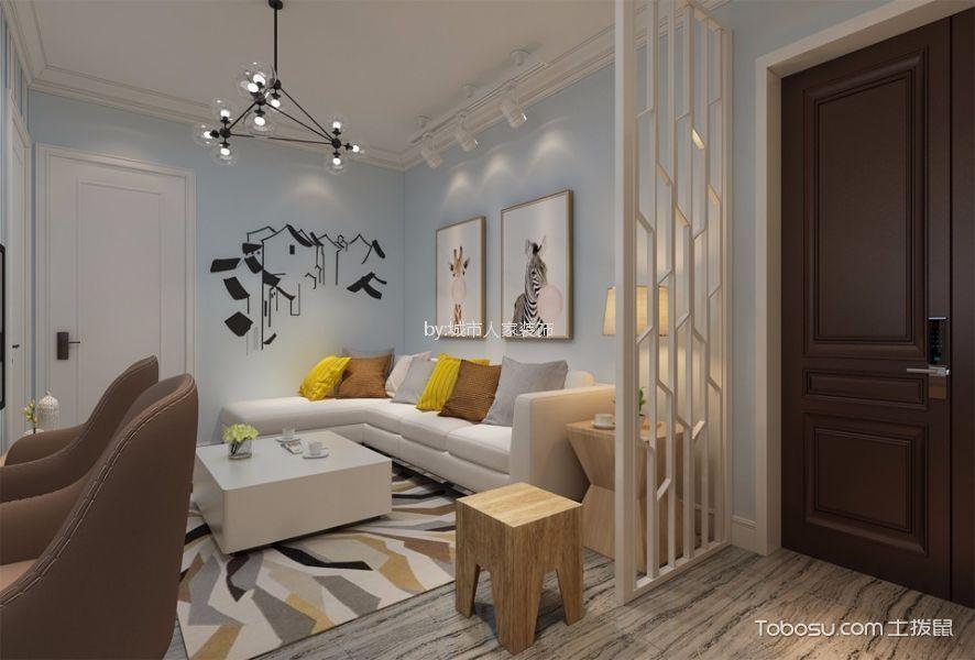客厅蓝色照片墙现代简约风格效果图