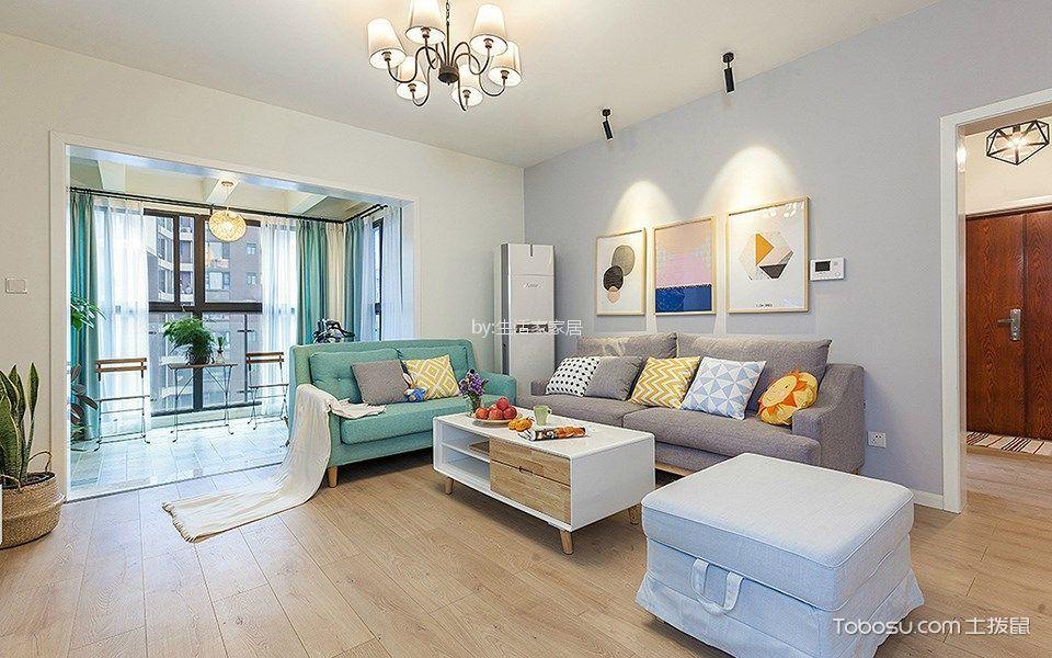 星光之城120平三居室现代风格装修效果图