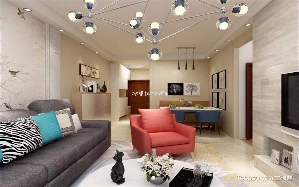 中海寰宇天下117平米现代风格三居室装修效果图