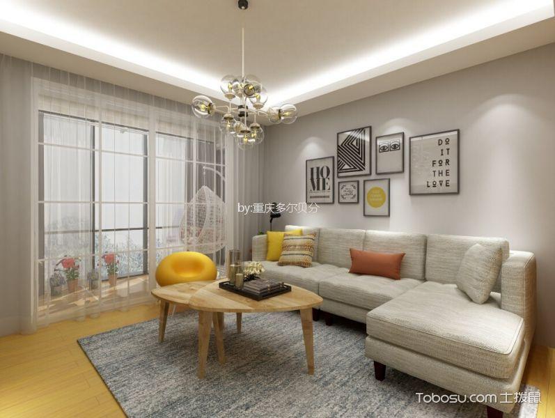 100平米三室两厅现代简约风格装修效果图