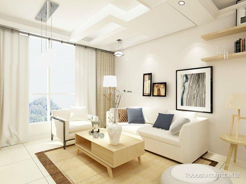 金茂府现代简约98平米二居室装修效果图
