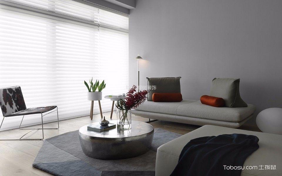 金瑞家园现代简约风格公寓装修效果图