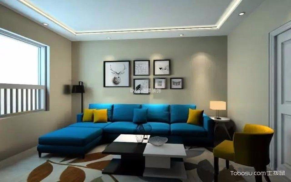 7.3万96平米现代风格二室一厅装修效果图