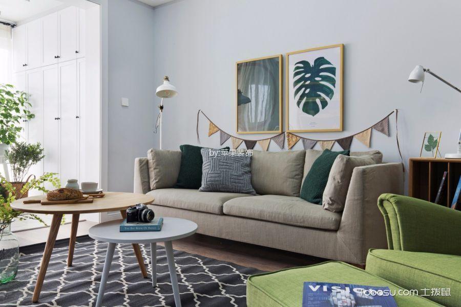 英伦联邦135平北欧风格三居室装修效果图