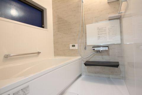 2020日式浴室设计图片 2020日式设计图片