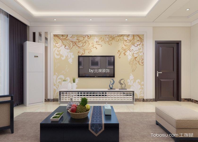 锦绣花城129平现代风格三室两厅装修效果图