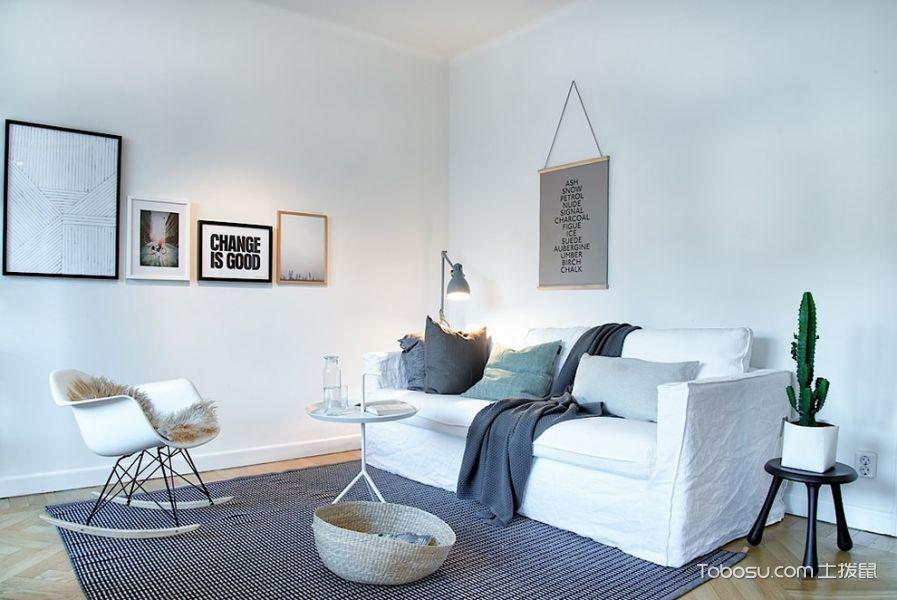 客厅北欧风格效果图大全2017图片_土拨鼠时尚纯净客厅北欧风格装修设计效果图欣赏