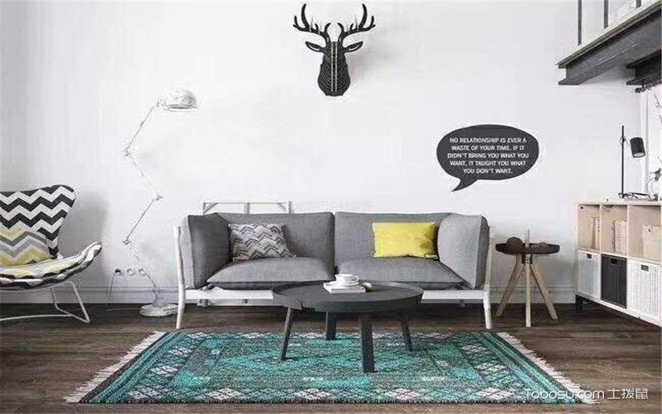 LOFT单身公寓50平米北欧风格装修效果图