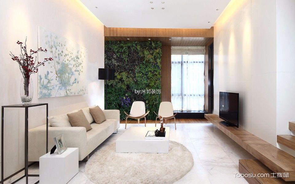 紫金城120平现代风格三居室装修效果图