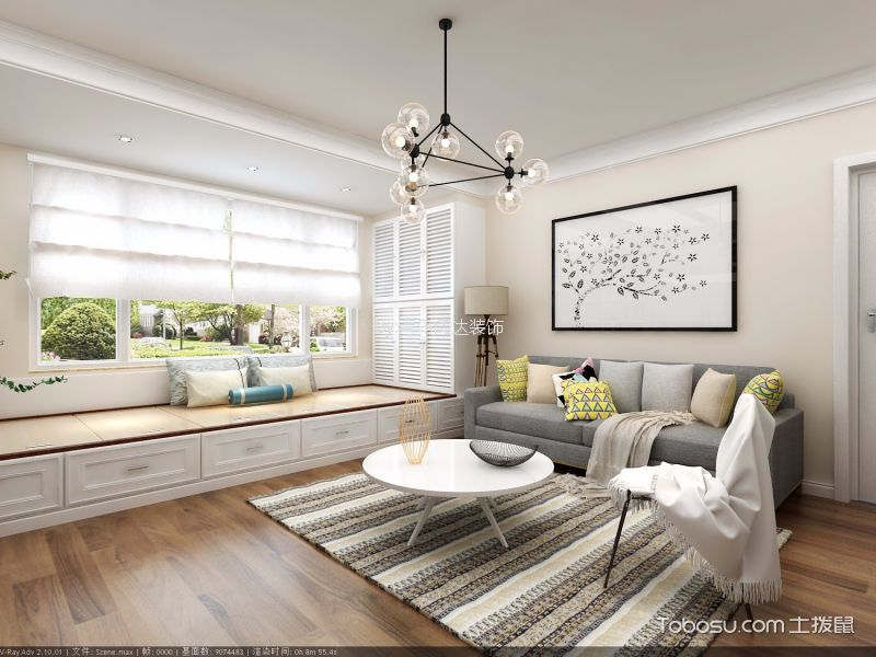 温莎郡89平现代简约风格二居室装修效果图
