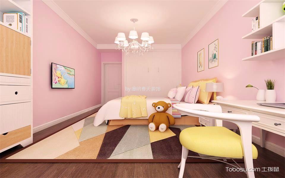 【御蓝山】20平米儿童房装修效果图