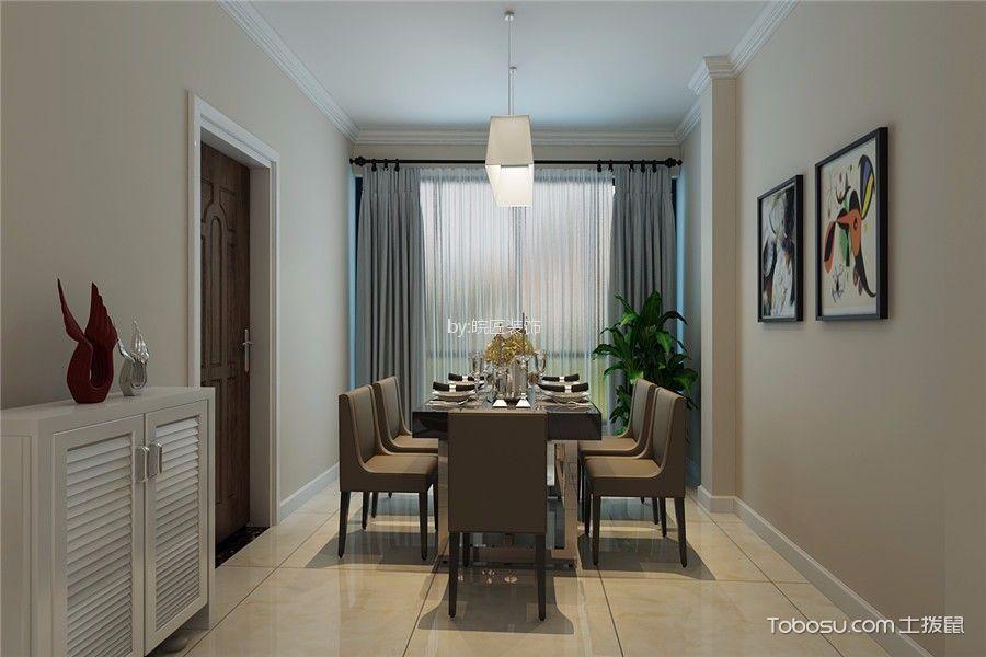 橡树湾110平现代风格三居室装修效果图