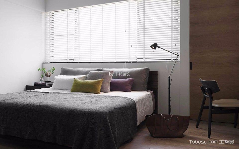 金新鼎邦132平现代风格三居室装修效果图