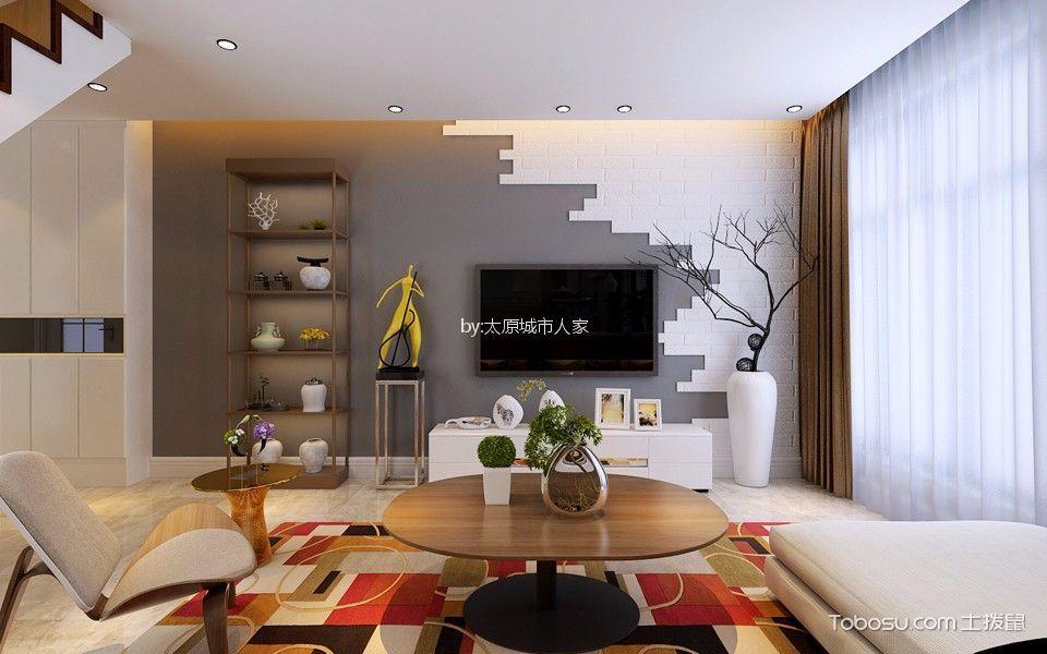 巅峰国际110平米现代简约风格三居室装修效果图