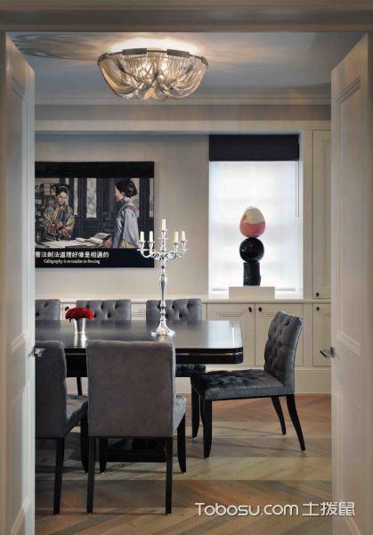 餐厅米色灯具现代风格装饰设计图片