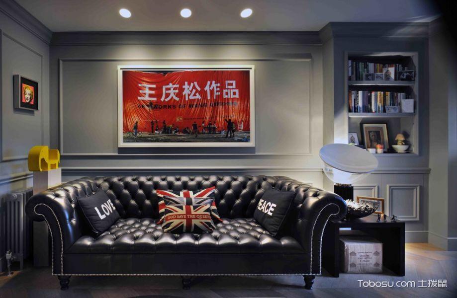 客厅黑色沙发现代风格装潢效果图