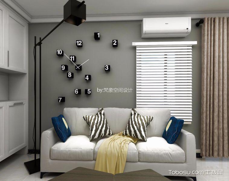 70㎡/北欧/三居室装修设计