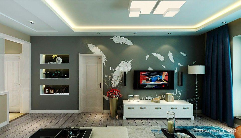130平现代简约3室2厅2卫1厨效果图