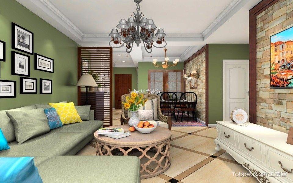 90平混搭风格两室一厅一厨一卫装修效果图