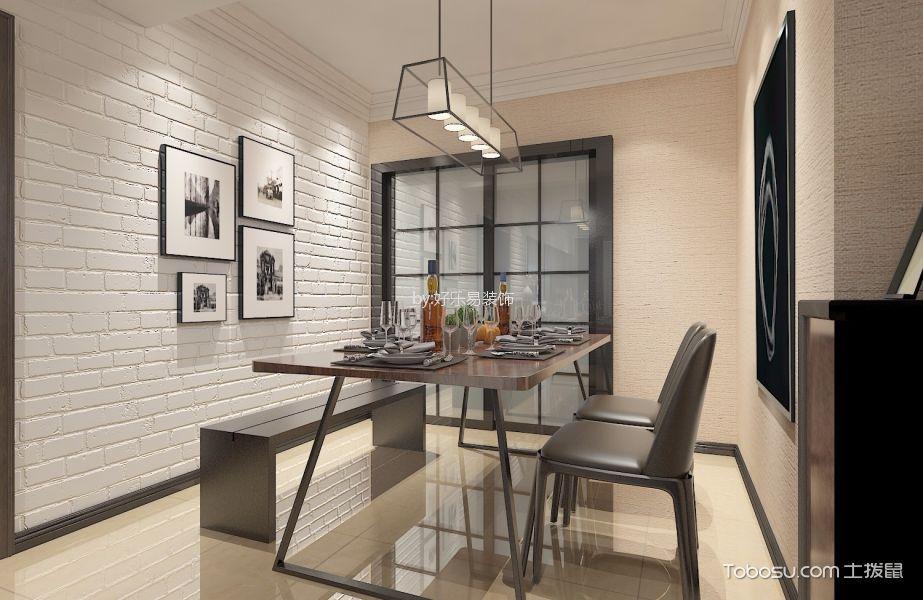 餐厅_136现代三室两厅一卫一厨装修效果图