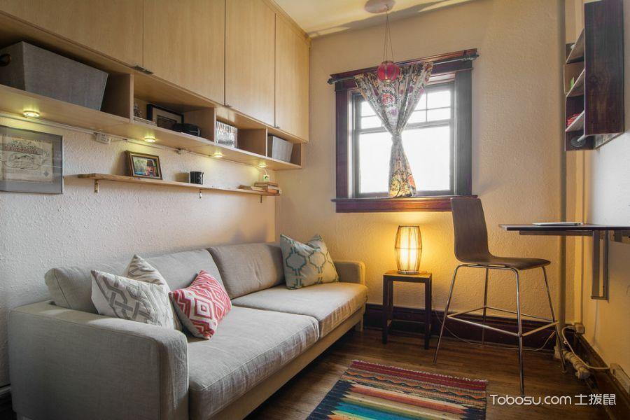 书房米色沙发混搭风格装饰效果图