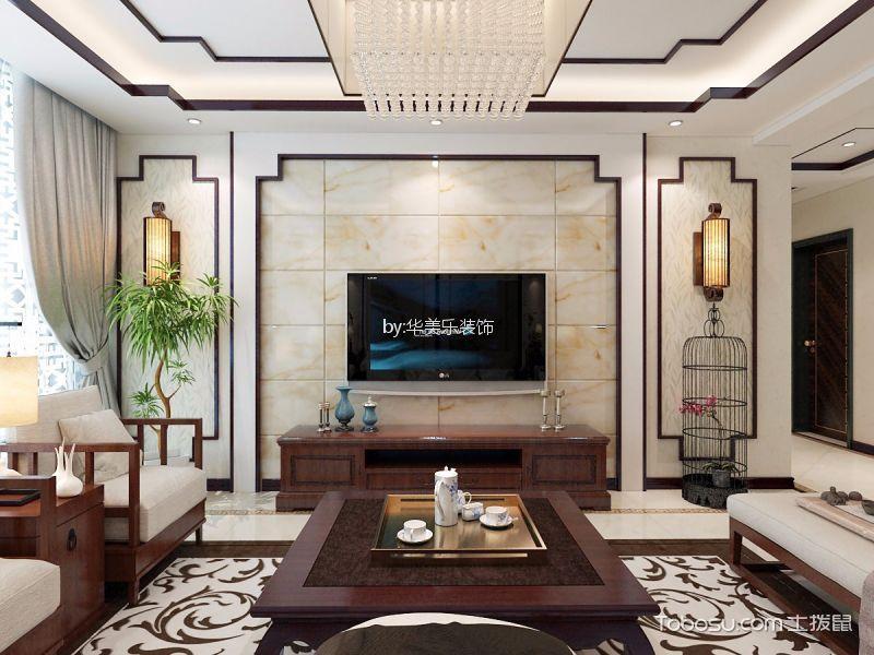 121平新中式3居室装修效果图