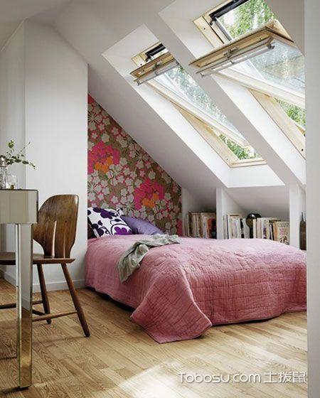 卧室阁楼混搭装修设计图片