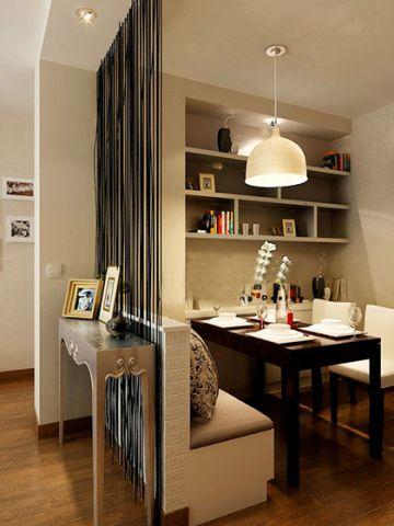 客厅茶几现代简约室内效果图