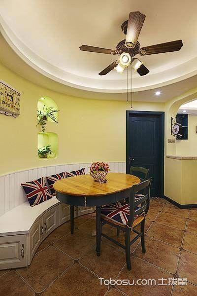 餐厅黄色餐桌田园风格装修效果图